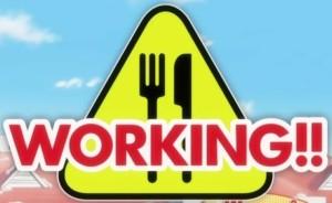 working!! logo